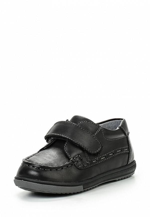 Ботинки для мальчиков Vitacci (Витачи) 18767-3