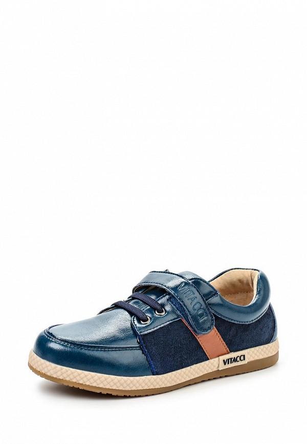Ботинки для мальчиков Vitacci (Витачи) 19005-4