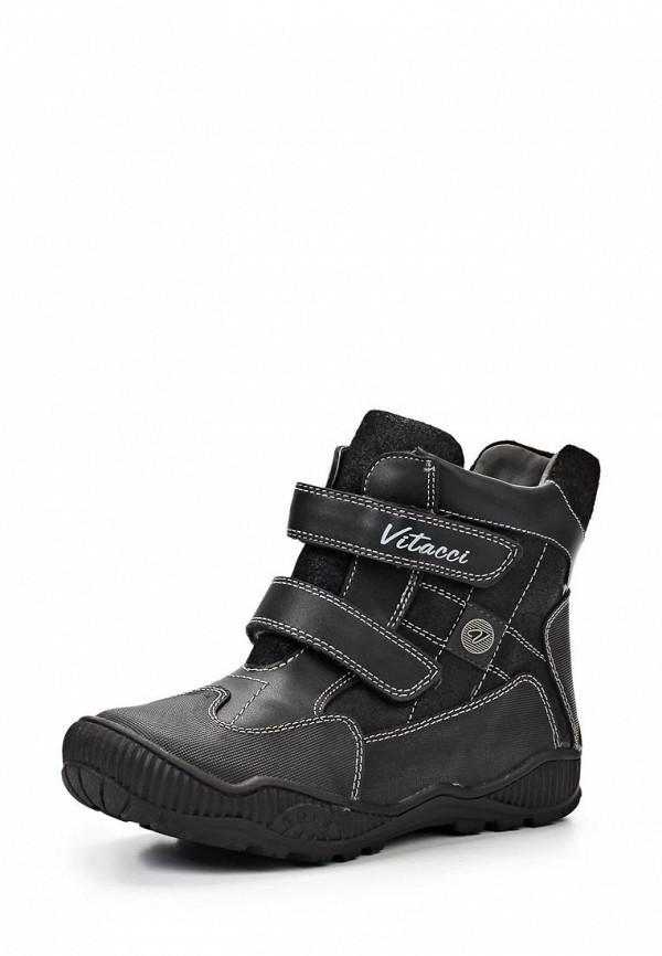 Ботинки для мальчиков Vitacci (Витачи) 144833-3