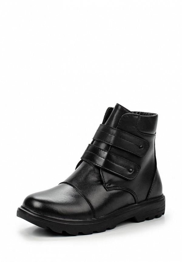 Ботинки для мальчиков Vitacci (Витачи) 20371-3