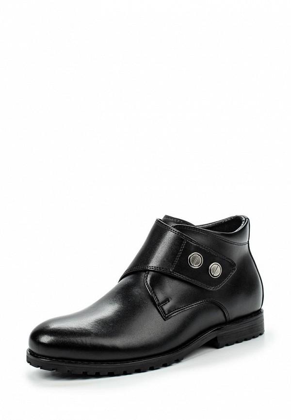 Ботинки для мальчиков Vitacci (Витачи) 20480-3
