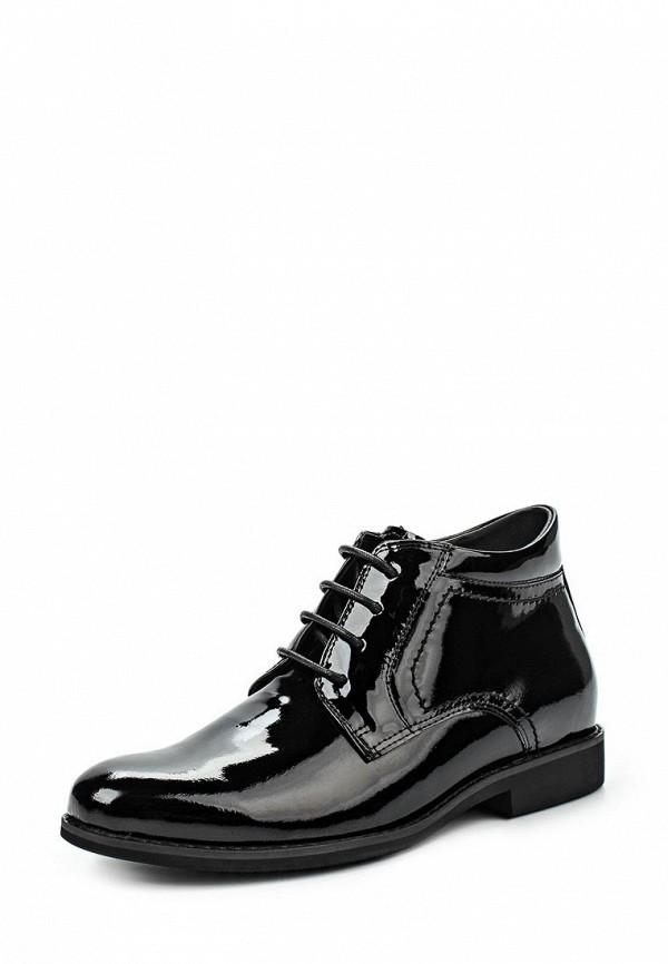 Ботинки для мальчиков Vitacci (Витачи) 20546-3