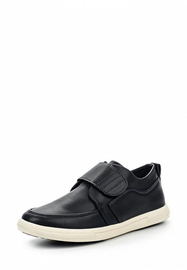 Ботинки для мальчиков Vitacci (Витачи) 23733-4