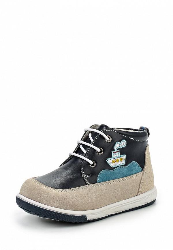 Ботинки для мальчиков Vitacci (Витачи) 19570-4