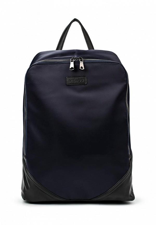 Городской рюкзак Vitacci (Витачи) MW077