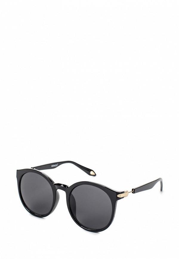 Женские солнцезащитные очки Vitacci (Витачи) SG1165