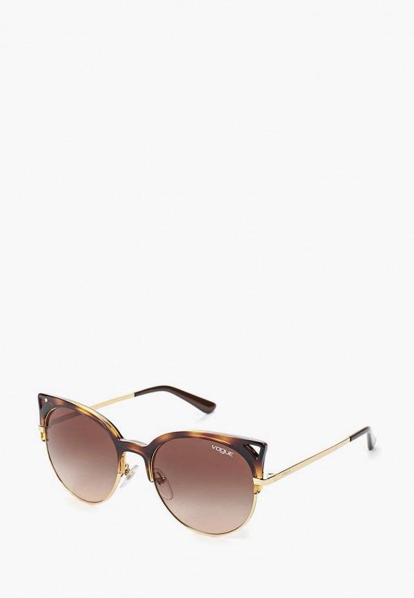 Очки солнцезащитные Vogue® Eyewear Vogue® Eyewear VO007DWQGU73 очки солнцезащитные vogue® eyewear vogue® eyewear vo007dwtzd74