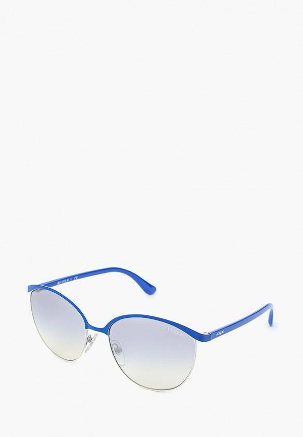 Очки солнцезащитные Vogue® Eyewear Vogue® Eyewear VO007DWQGU77 vogue vogel синий кадр серый градиент объектив солнцезащитные очки моды полные оправе очки солнцезащитные очки vo2993sf 235611 57мм