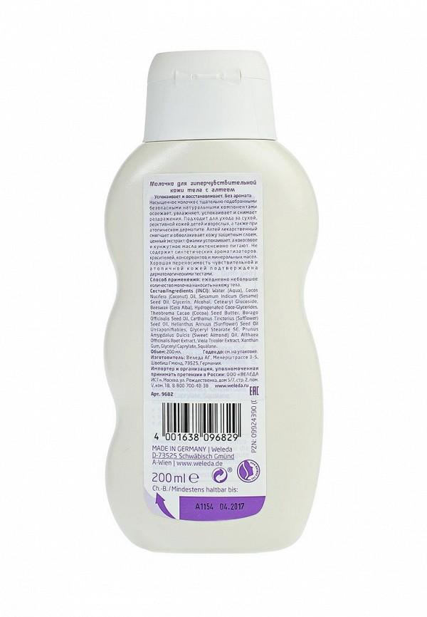 Молочко Weleda для гиперчувствительной кожи тела с алтеем 200 мл