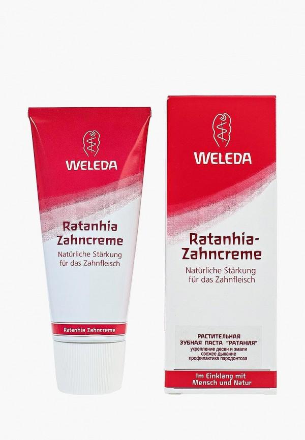 Зубная паста Weleda Weleda WE008LWAD812 weleda