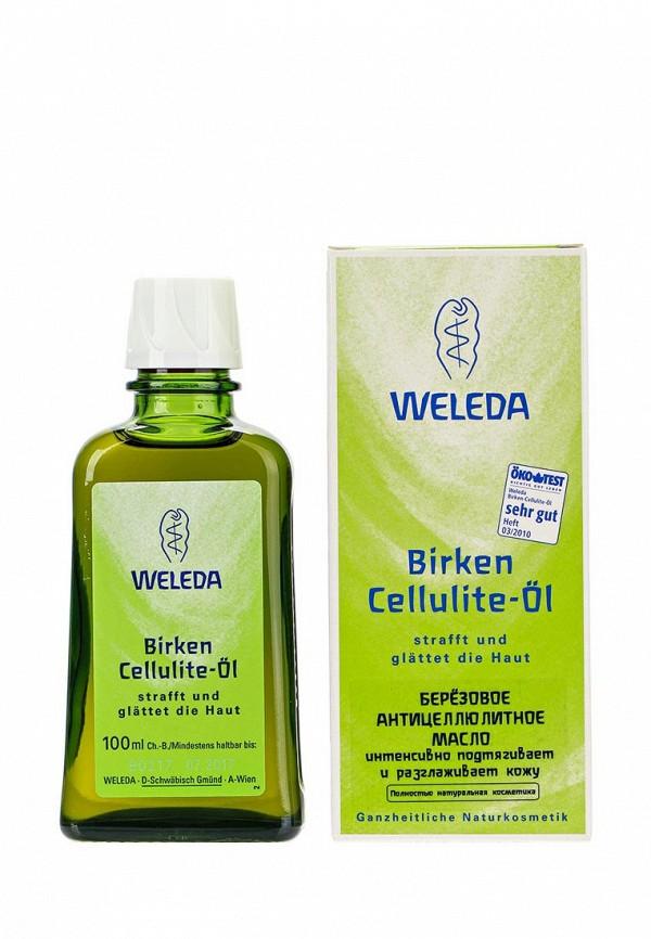 Здесь можно купить Березовое антицеллюлитное 100 мл  Масло Weleda Антицеллюлитные средства