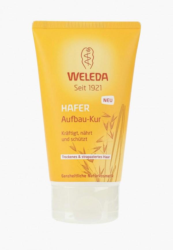Маска для волос Weleda Weleda WE008LWFKM14 weleda