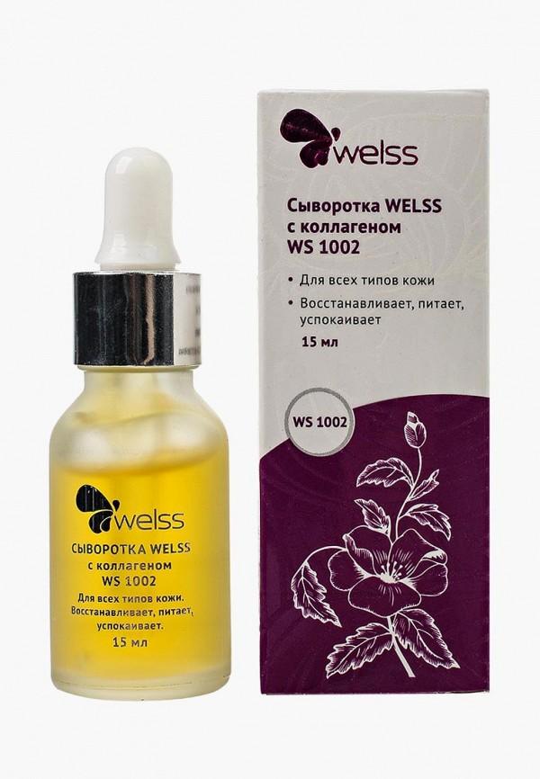 Сыворотка для лица Welss Welss WE015LWJEL61 welss ws1001 сыворотка для лица с гиалуроновой кислотой 15 мл