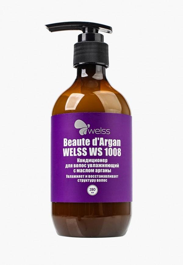 Кондиционер для волос Welss Welss WE015LWJEL69 сыворотка для волос welss welss we015lwjel73