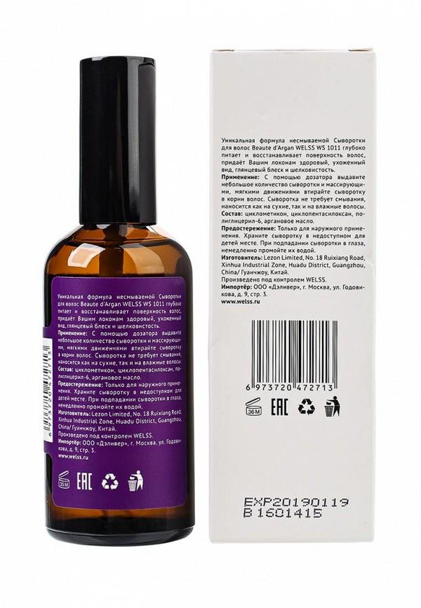 Сыворотка Welss для волос с маслом арганы Beaute d`Argan , 100 мл
