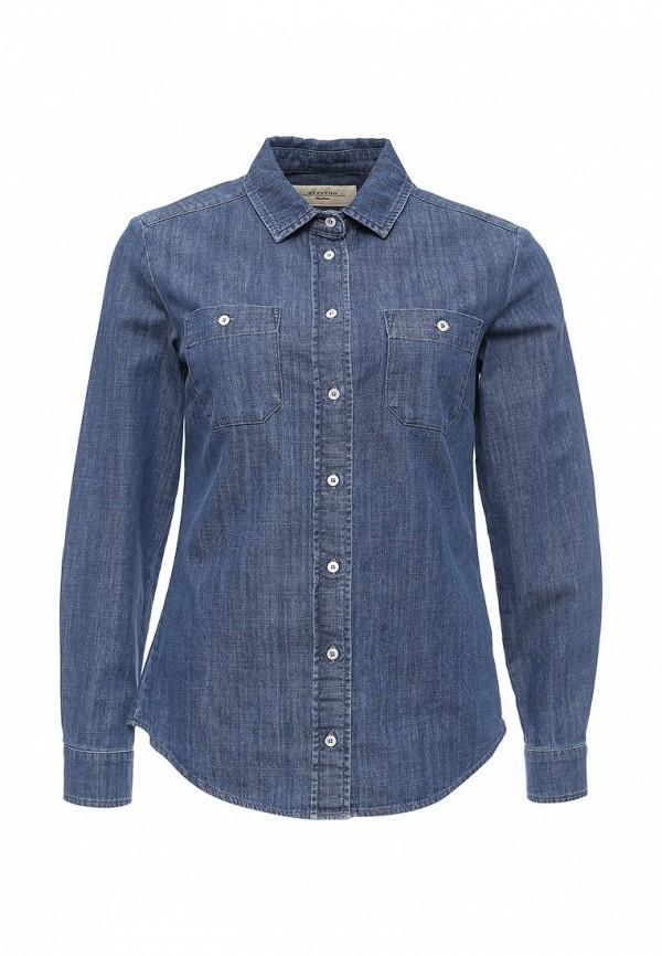 Рубашка джинсовая Weekend Max Mara LESLI
