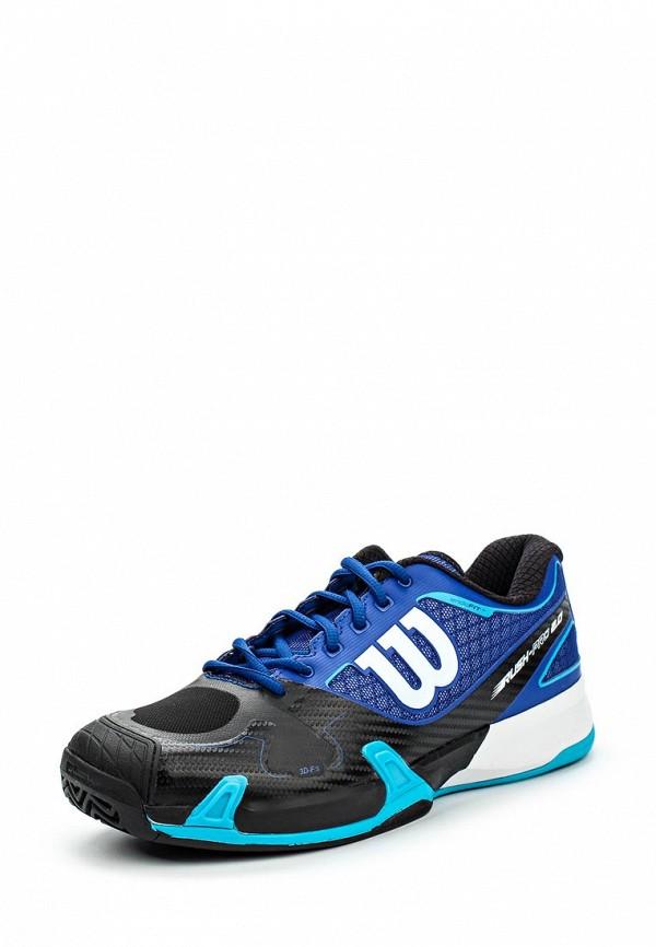 Мужские кроссовки Wilson WRS320960