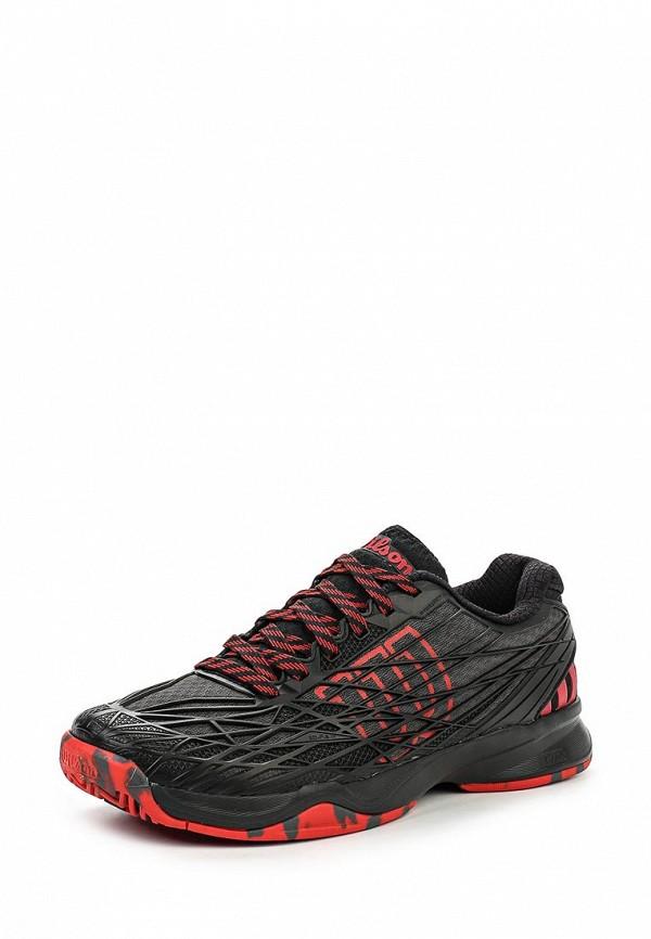 Мужские кроссовки Wilson WRS321460