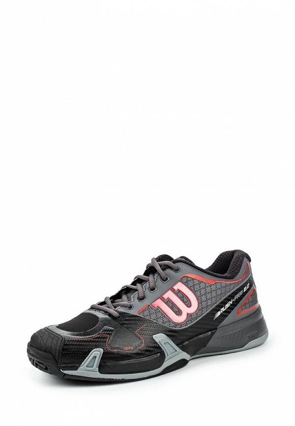 Мужские кроссовки Wilson WRS322090