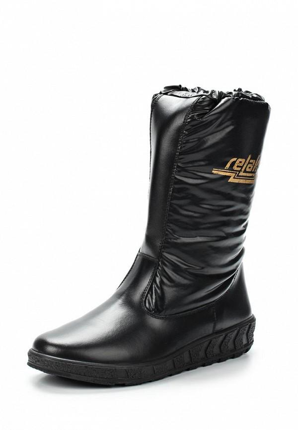 Дутики Wojas Wojas WO009AMWLS41 ботинки ascot р 45 натуральная кожа