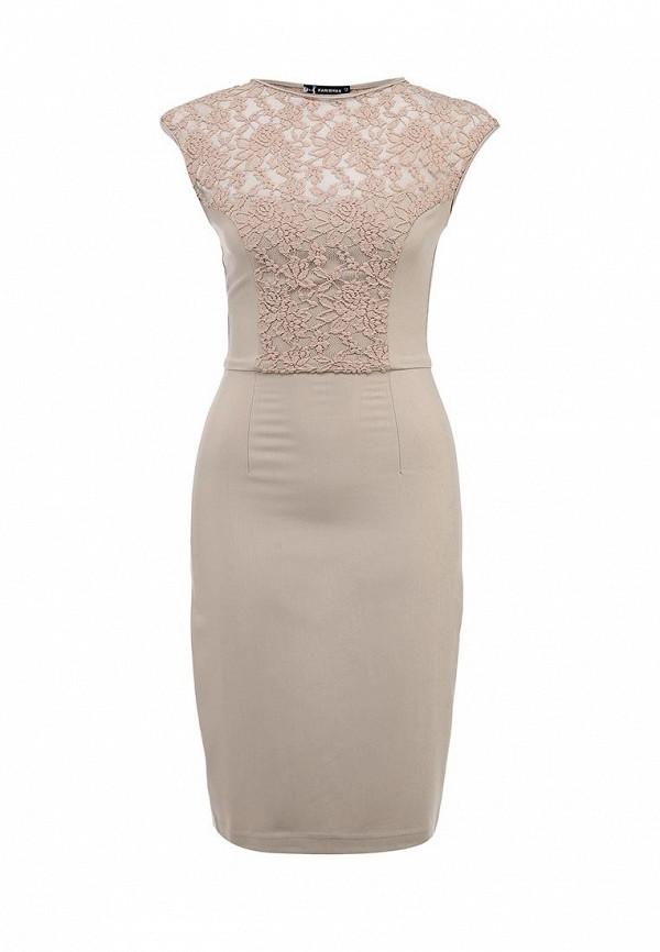 Платье-миди Xarizmas AW14-18