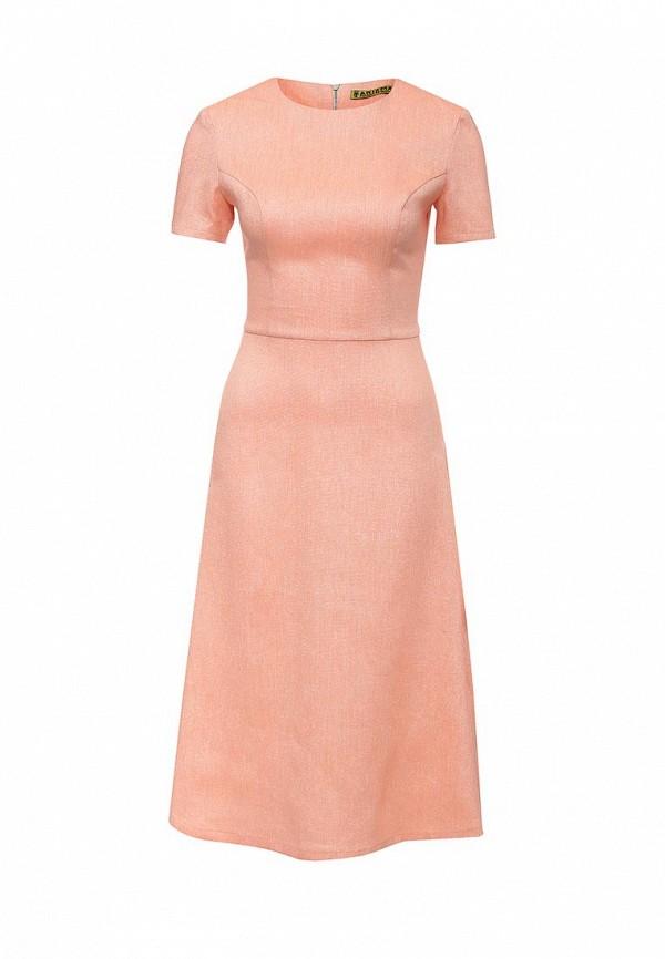 Платье-миди Xarizmas SL-06