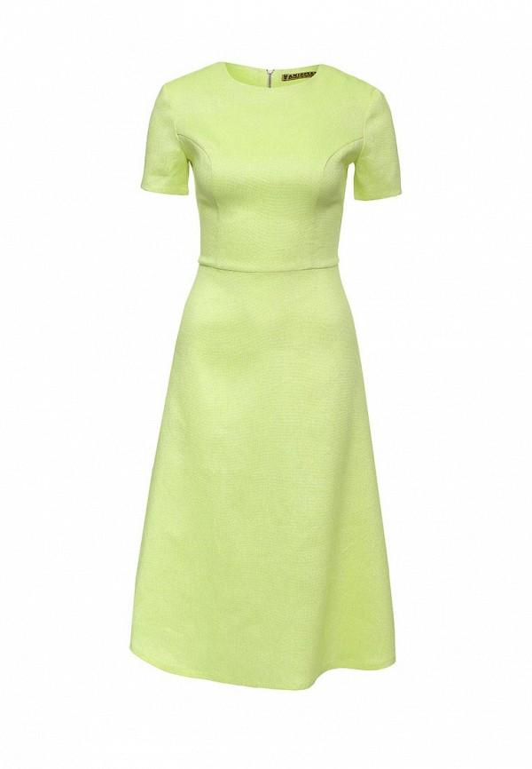 Платье Xarizmas Xarizmas XA001EWICS63 xarizmas платье xarizmas ss16 05 15бирюзовый