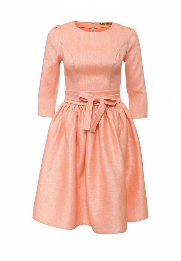 Платье-миди Xarizmas SL-09