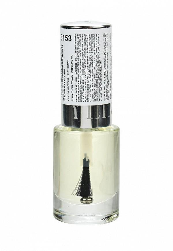 Масло Yllozure укрепляющее для ногтей, 12 мл.