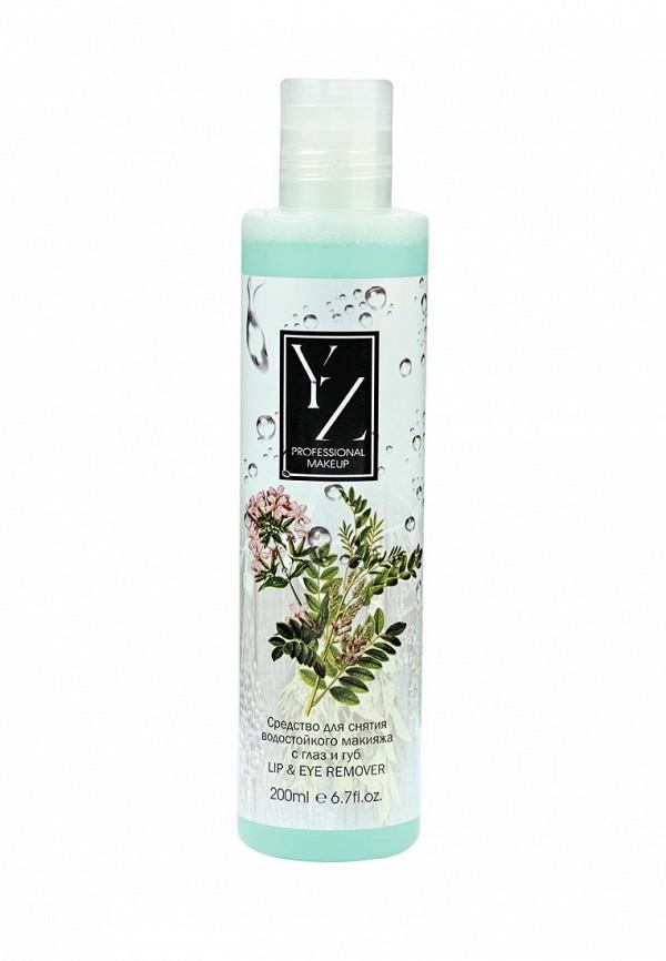 Средство для снятия макияжа Yllozure Yllozure YL001LWODY48 it s skin средстводляснятиямакияжас