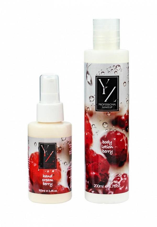 Набор для ухода за телом Yllozure Yllozure YL001LWODY61 набор для макияжа yllozure yllozure yl001lwacjf5