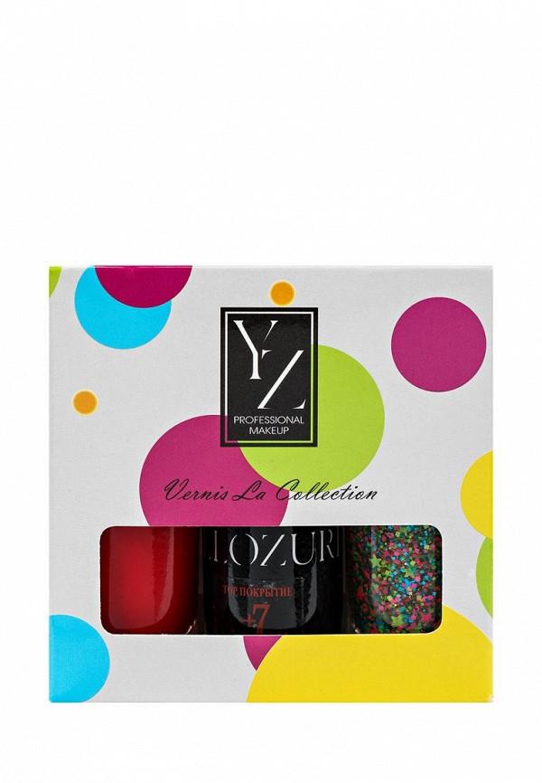 Набор Yllozure лаков для ногтей