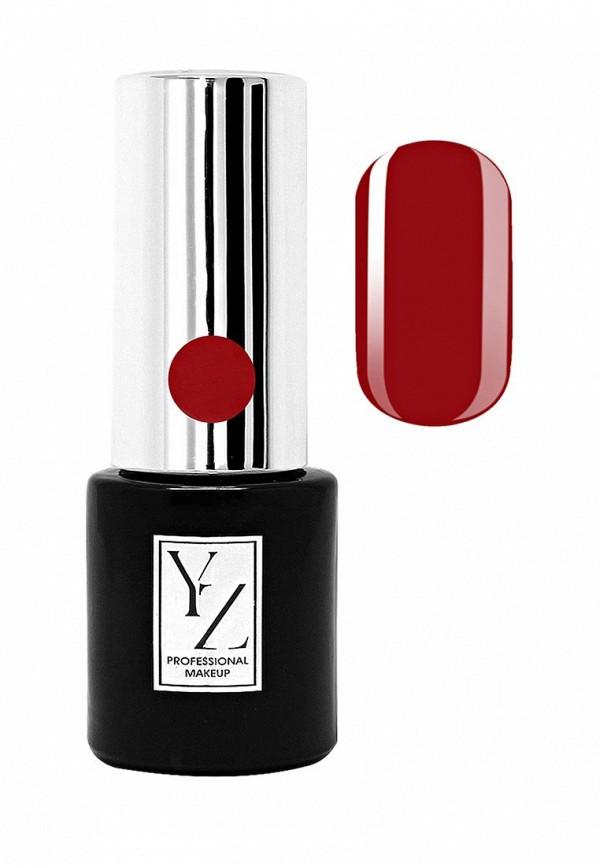 цена на Гель-лак для ногтей Yllozure Yllozure YL001LWXSZ53