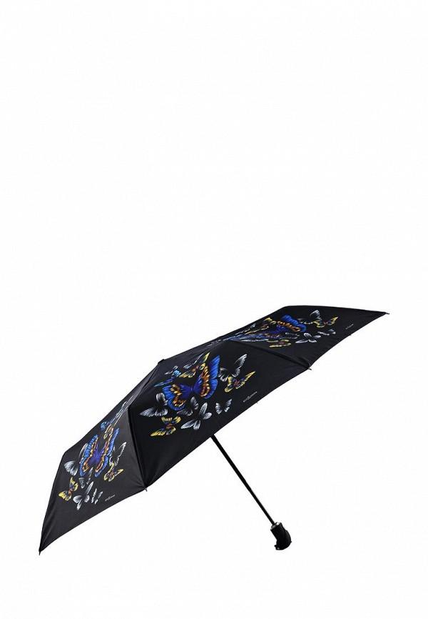 Зонт Zest 23846-155