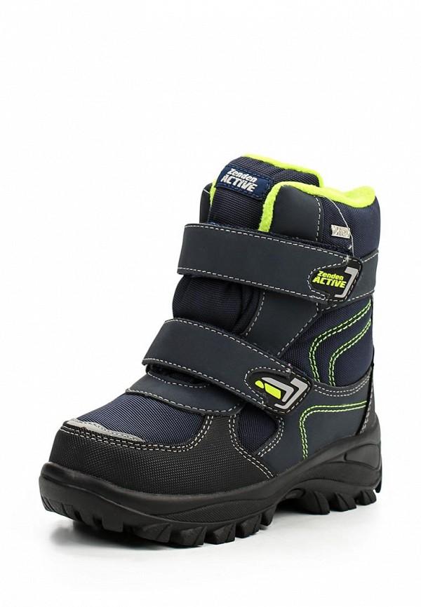 Ботинки для мальчиков Zenden Active 240-30BL-041TN