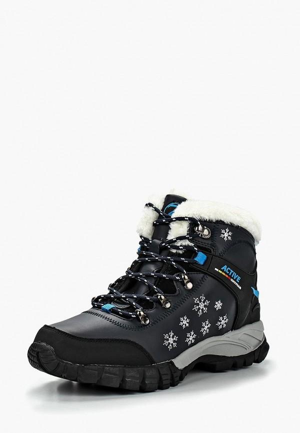 Фото - Ботинки трекинговые Zenden Active синего цвета