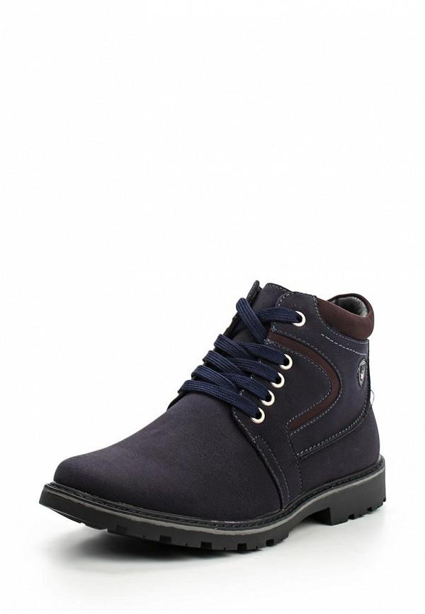 Ботинки для мальчиков Zenden Collection 98-28BL-012SN