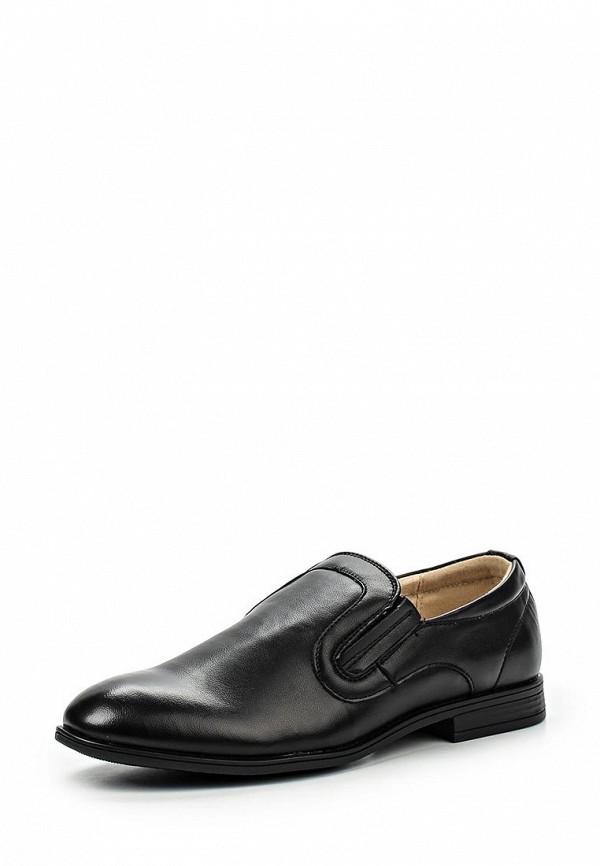 Туфли Zenden Collection 27-28BL-027SK