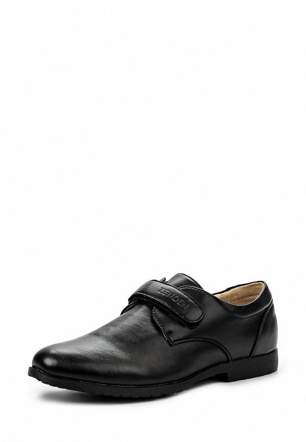Туфли Zenden Collection 27-30BL-030SK
