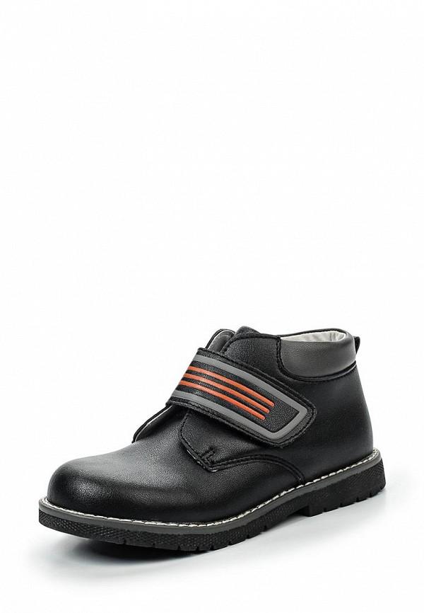Ботинки для мальчиков Zenden Collection 240-31BG-004MK