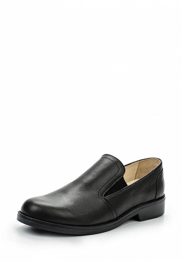 Ботинки для мальчиков Зебра 9722-1