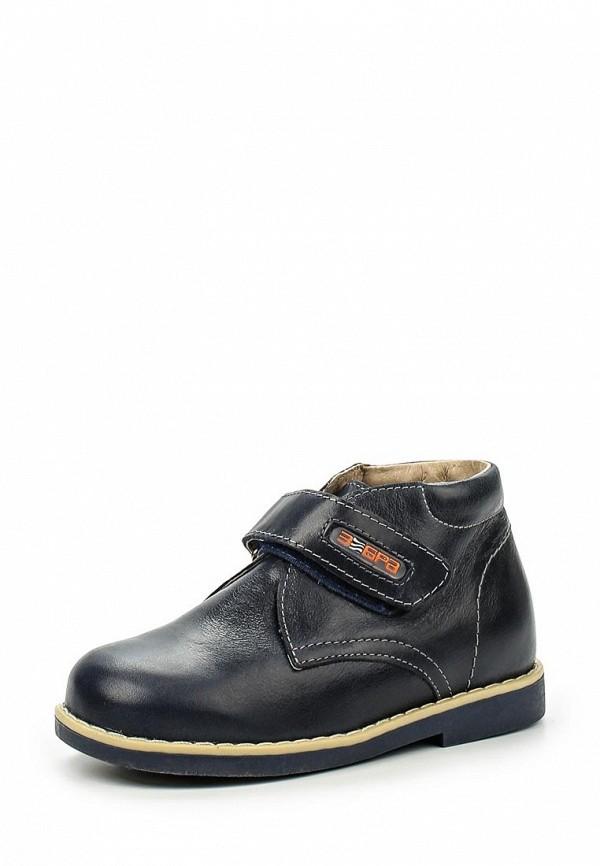 Ботинки для мальчиков Зебра 10422-5