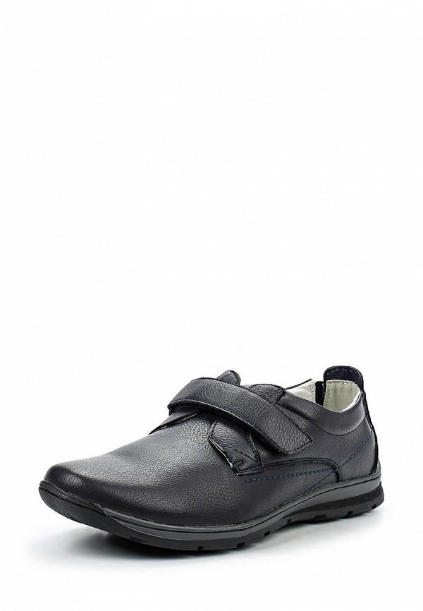 Туфли для мальчиков Зебра 11065-5