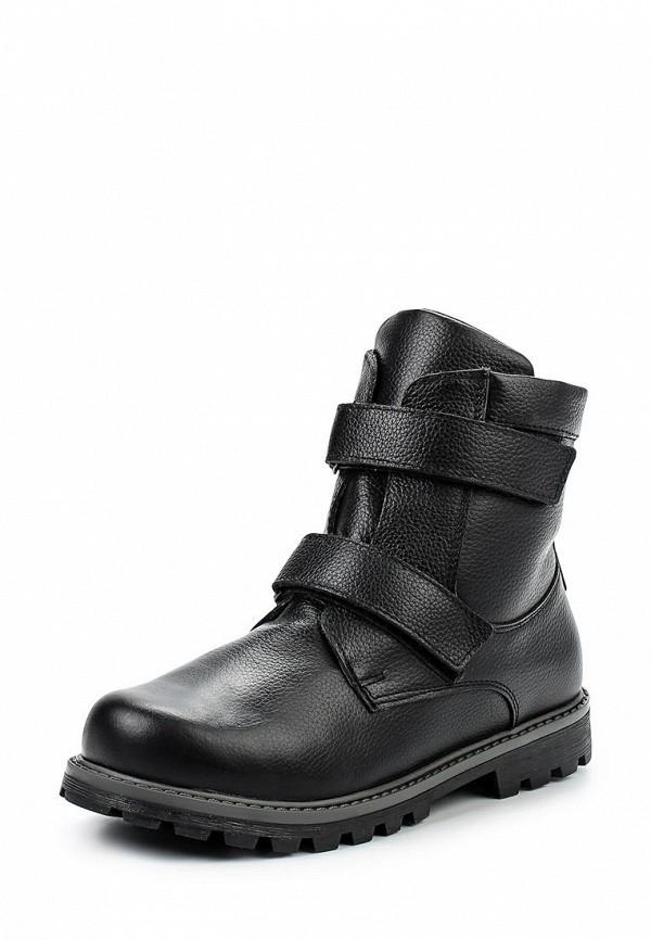 Ботинки для мальчиков Зебра 11206-1