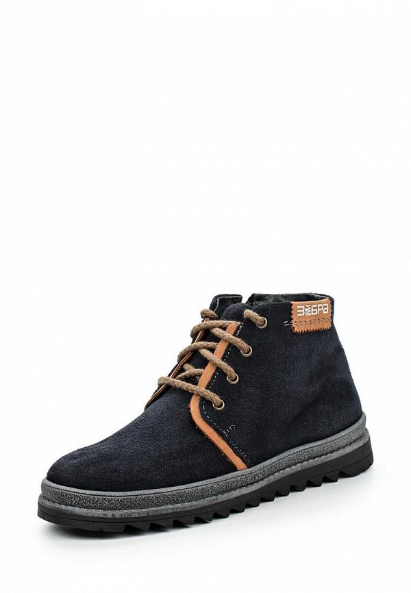 Ботинки для мальчиков Зебра 11374-5