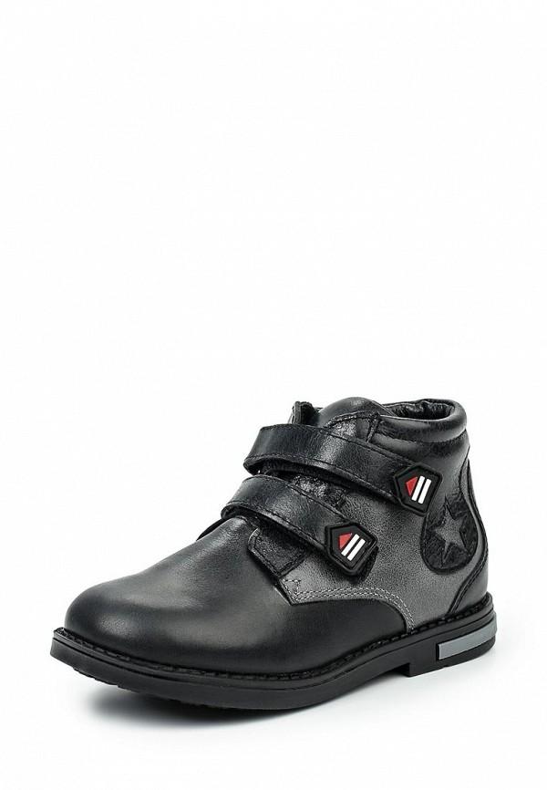 Ботинки для мальчиков Зебра 11498-1