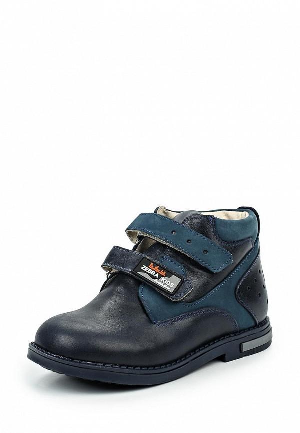 Ботинки для мальчиков Зебра 11504-5
