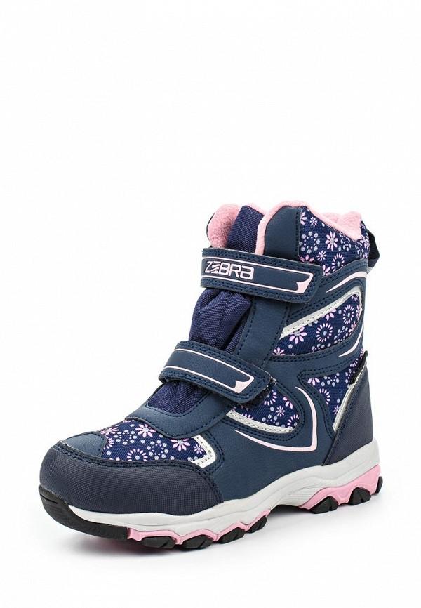 Ботинки для девочек Зебра 11016-5
