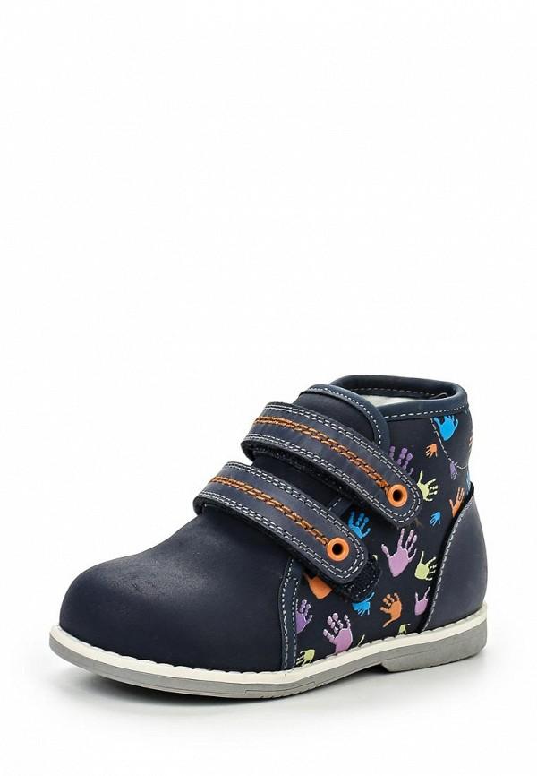 Ботинки для мальчиков Зебра 10513-5
