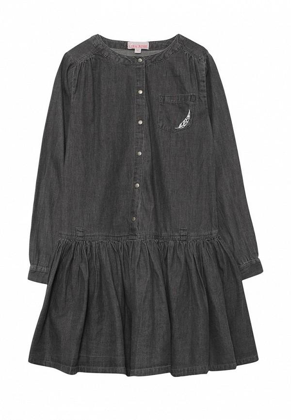 Повседневное платье Z Generation 1I30001